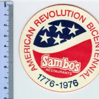 1978.13.19 (Coaster) image