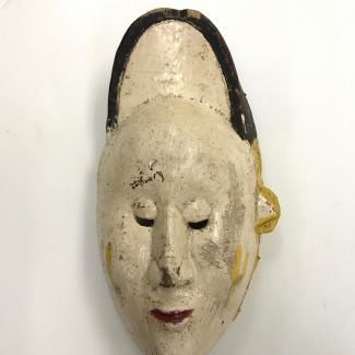 1968.10.0051 (Mask) image