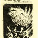 1967.24.0004 (Handbill) image